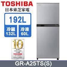 ~全新公司貨~免運!! TOSHIBA 東芝 192公升 雙門變頻電冰箱 GR-A25TS-S (不含安裝)