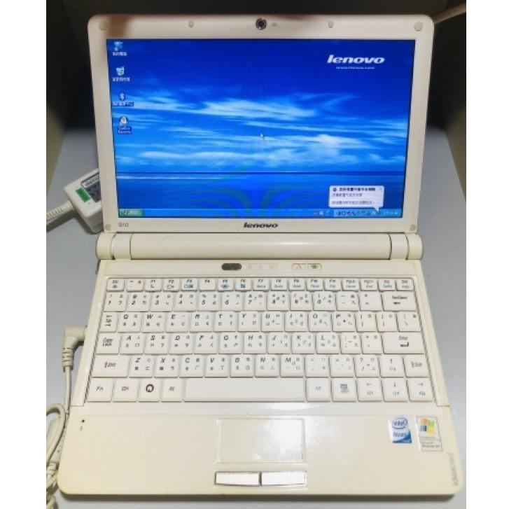[二手] Lenovo 聯想 小筆電 ideapad S10 便宜筆電