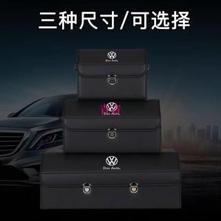 (現貨)奧迪Audi後備箱儲物箱|Q3|Q5|A4|A5|S3|S4|S5收納盒|汽車收納箱|置物箱|整理箱| 青青車品 新北市
