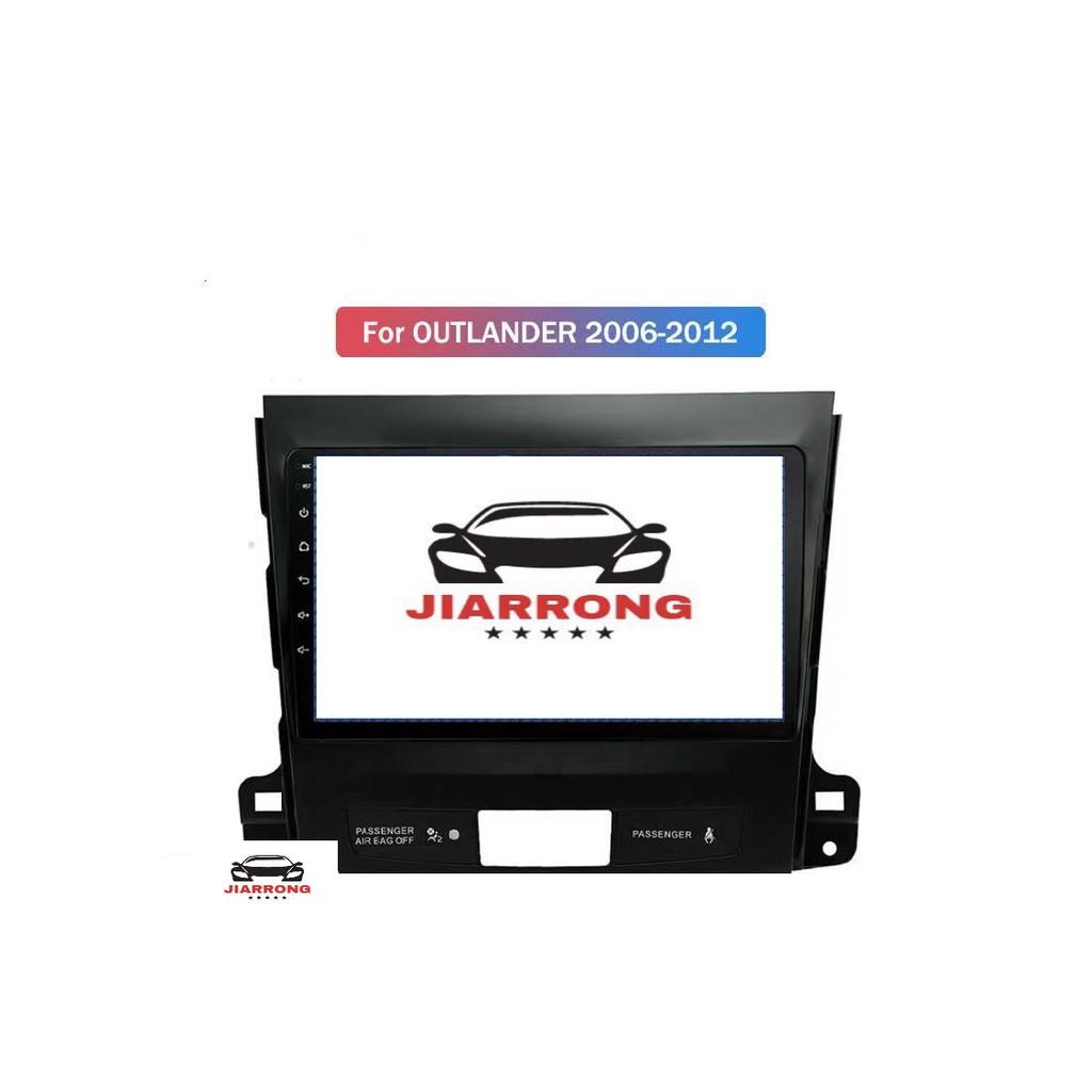 2006-2012OUTLANDER 安卓專用機  專用 安卓機 導航 汽車 安卓機 多媒體 影音 倒車顯影