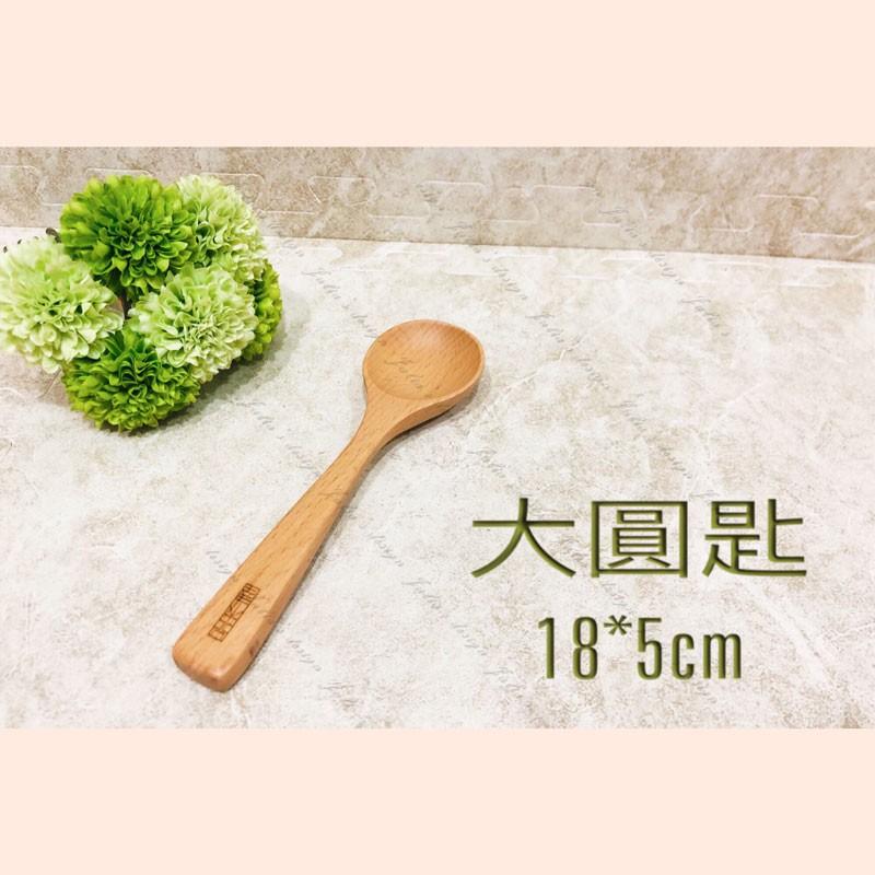 【商殿】 生活Life 輕量 大圓匙 K0331 原木餐具 原木湯匙 木頭湯匙 木餐具 湯匙