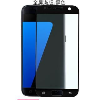 三星 A7 2018 9H 鋼化玻璃膜 全膠 滿版 防藍光 霧面 防偷窺 玻璃貼 奈米 防爆 防刮 臺北市