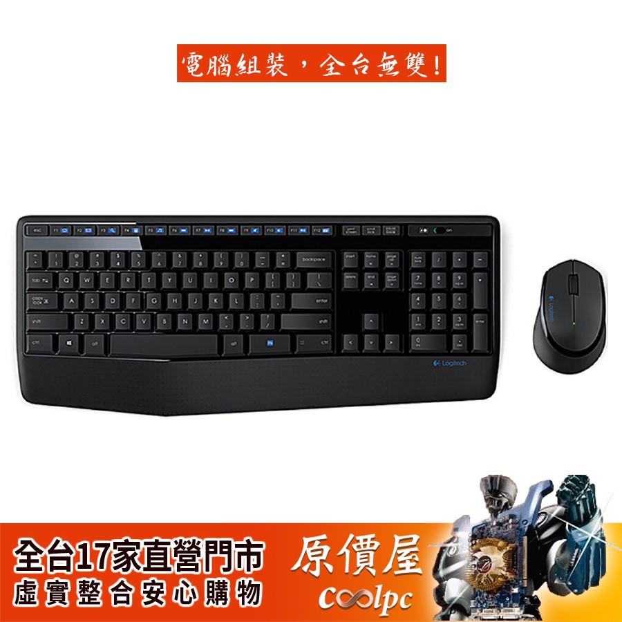 Logitech羅技 MK345 多媒體鍵鼠組/無線/黑色/中文/薄膜式/一年保固/鍵盤滑鼠/原價屋