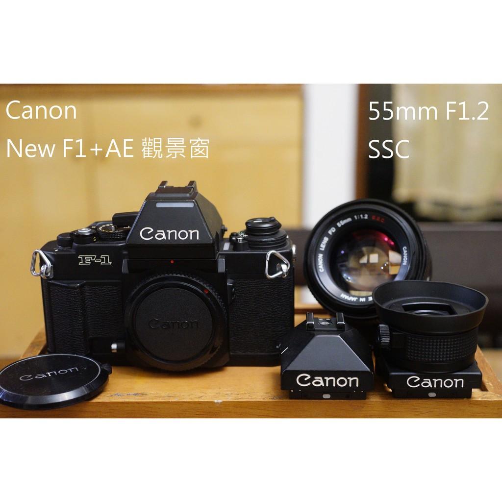 【售】旗艦級底片機 Canon New F-1加購 FD 55mm F1.2 S.C.大光圈人像鏡 Fm2, AE1,