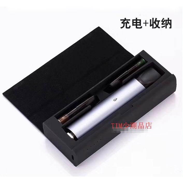 小幸運哦❤RELX悅刻充電盒煙彈收納盒MT小煙煙蛋儲存盒通用收納包NRX