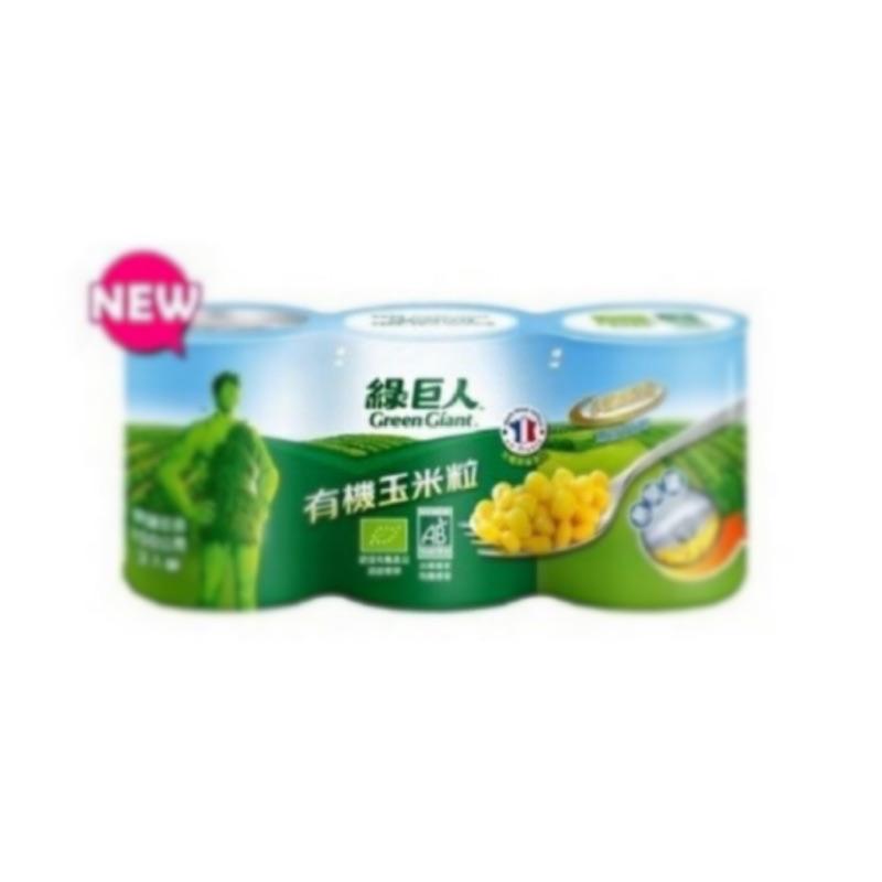 綠巨人 有機玉米粒 150g*3罐/組