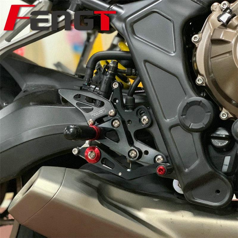 【免運】適用本田CBR650R/CB650R/CBR650F/CB650F 改裝 升高腳踏總成 腳踏後移 升高腳踏