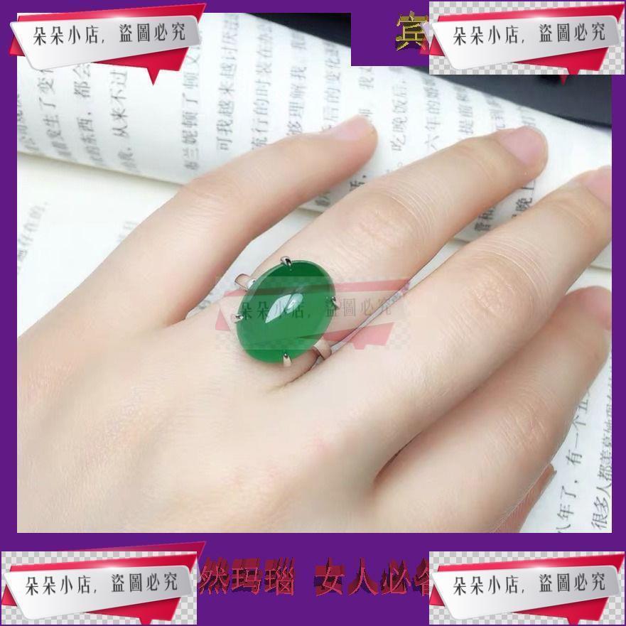 S925銀戒指紅玉髓綠寶石紅瑪瑙純銀戒子女士款開口活口大氣送媽媽