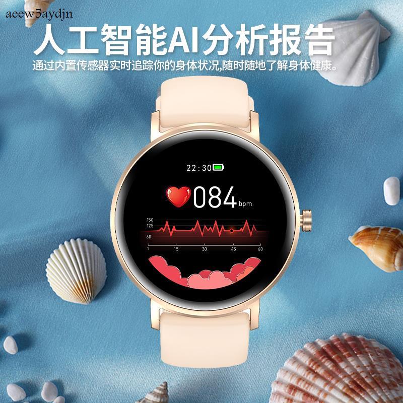 數碼寶貝專營店~健康智慧手環監測心率量血壓心臟心電圖測量儀手環適用於vivo蘋果oppo華為高精准電子測高器男女運動手錶
