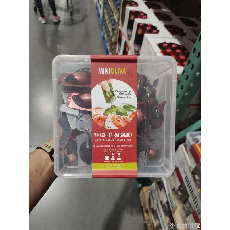 Costco開市客代購西班牙進口MINIOLIVA 膠囊橄欖油醋醬14ml*100顆