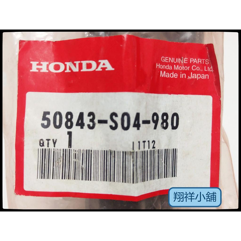 Honda Civic K8 JC 引擎腳 R下 AT (鐵座) 日本正廠件