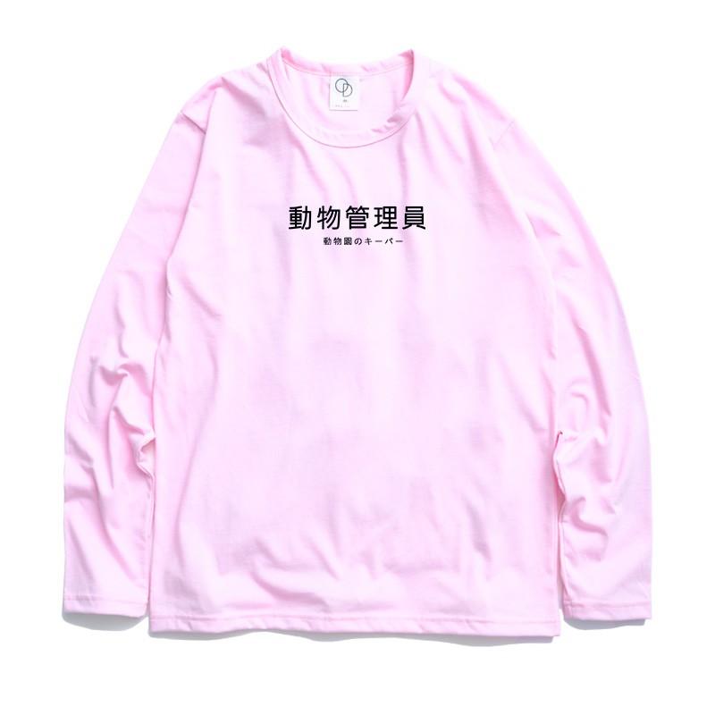 ONE DAY 台灣製 884C190 薄長素T 素長T 長T 男生長袖T恤 大學T恤 男生T恤 T恤 大學T