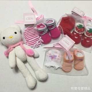 全新 美國Carter's 嬰兒手套襪子禮盒組