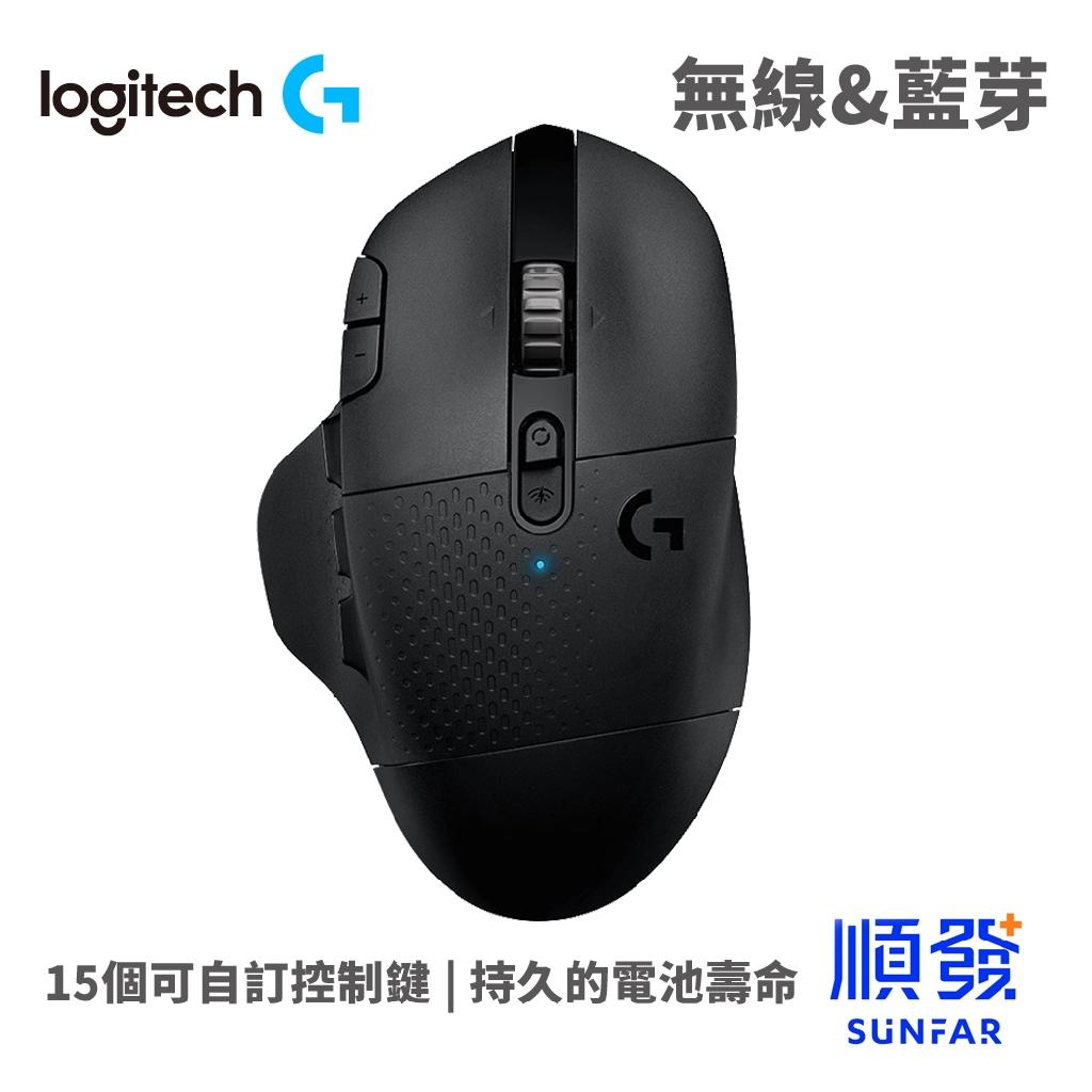 Logitech 羅技 G604 LIGHTSPEED 無線 電競 遊戲滑鼠 電競滑鼠 吃雞 FPS