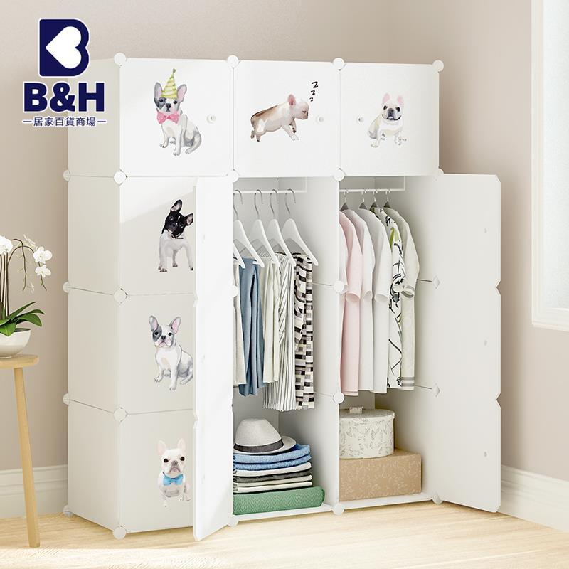 熱銷爆款簡易衣柜布藝簡約現代塑料兒童組裝衣櫥組合鋼架臥室儲物收納柜子現貨