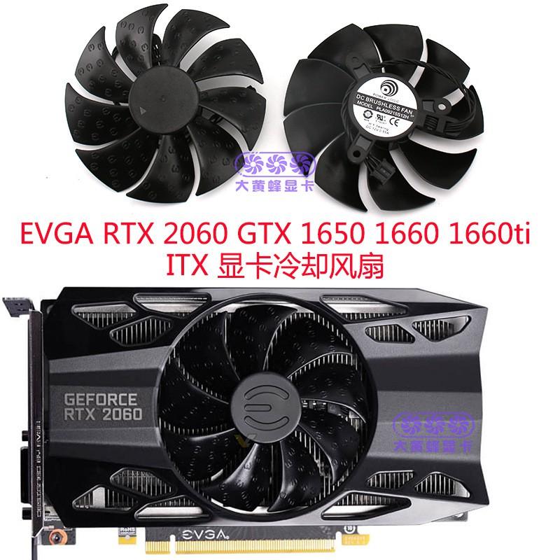 適用於EVGA RTX 2060 GTX165016601660ti ITX顯卡風扇PLA09215S12H
