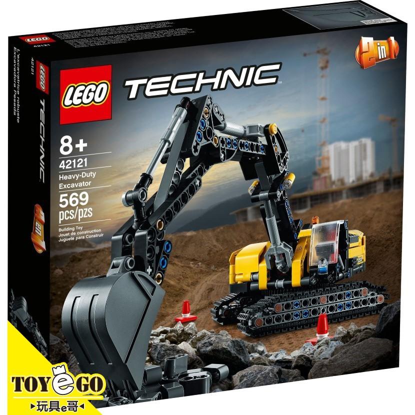 樂高LEGO TECHNIC 重型挖土機 玩具e哥 42121