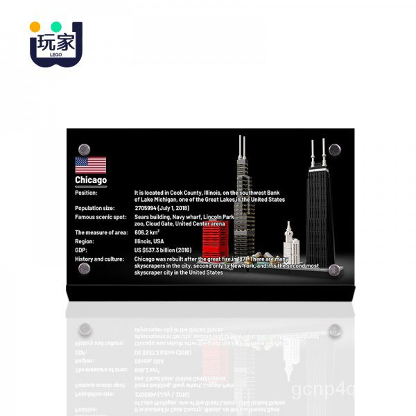 #lego樂高適用LEGO#適用樂高21033芝加哥天際線建築模型展示銘牌