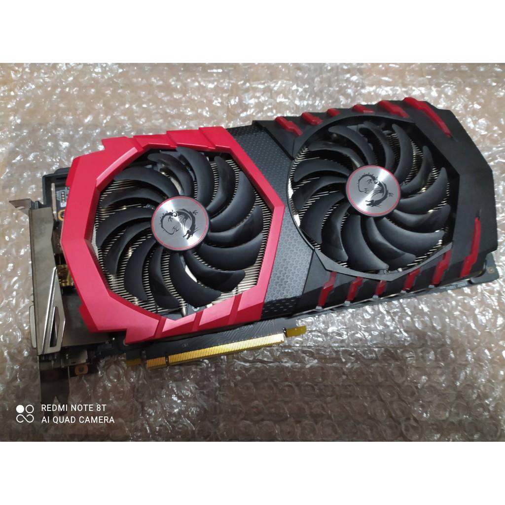 ★三星顆粒★微星 MSI 電競版紅龍 GTX1060 6G GAMUNG X 顯示卡