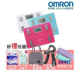 【公司貨附電子發票】OMRON 歐姆龍 體重 體脂計 HBF 212 白/ 桃紅/ 藍 /  保固一年 HBF212 臺南市