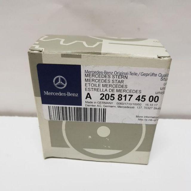 Mercedes Benz 原廠 後箱蓋標誌 星徽 三叉星徽 Mark