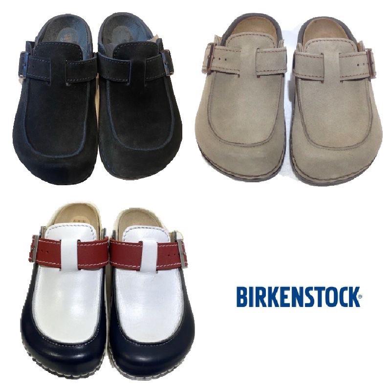 Birkenstock Almanor 卡其/白色/黑色 真皮 三色