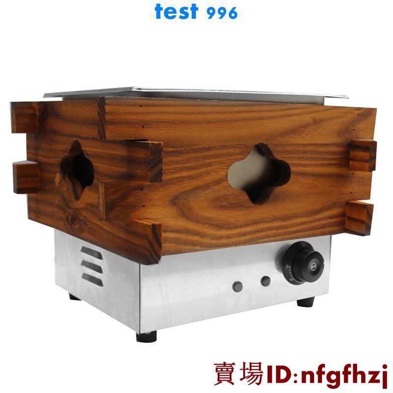 全網最低價9格 日式造型 關東煮機 保溫湯鍋  商用 單缸 控溫 110V/220V 有附鐵蓋
