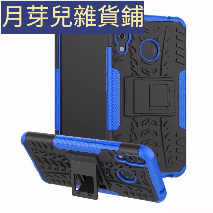 華碩zenfone 5Z ZS620KL炫紋支架ZE620KL手機套保護殼防摔輪胎紋1月芽兒雜貨鋪