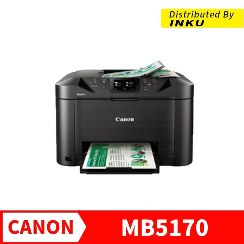 CANON MAXIFY MB5170 雙面列印/傳真/影印/掃描/無線+有線網路/ 印表機[現貨]