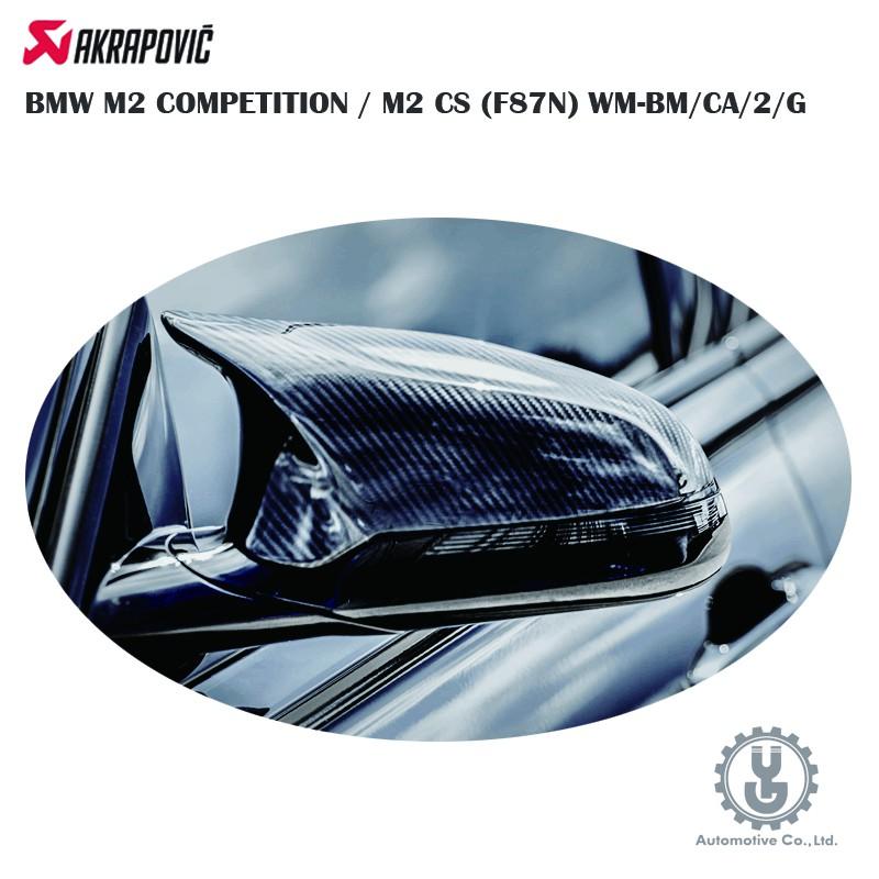 蠍子 BMW M2 COMPETITION / M2 CS (F87N) WM-BM/CA/2/G高光澤【YGAUTO】