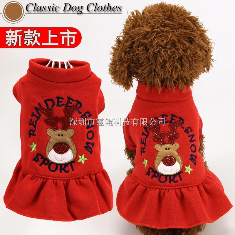 ✚✴狗狗衣服麋鹿寵物裙子泰迪比熊狗衣服小型犬秋冬季裝貓咪小狗裙子