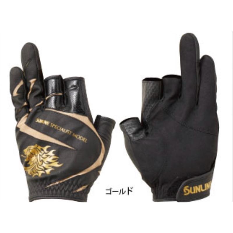 SUNLINE獅子頭三指手套SUG-234