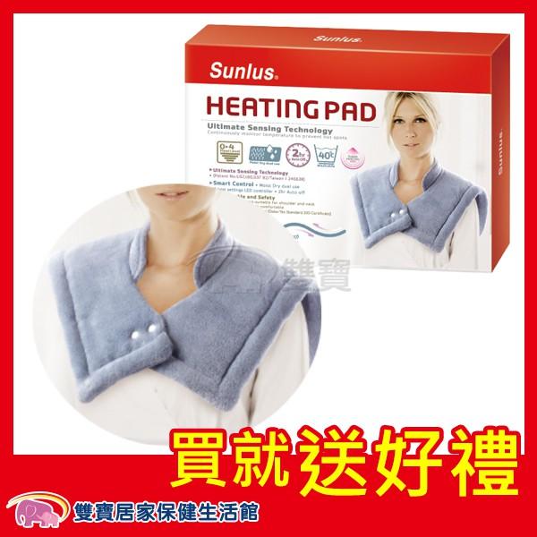 【送好禮】三樂事熱敷墊 SP1003 電熱毯 電毯 乾濕兩用 肩頸熱敷 MHP1010 暖暖熱敷柔毛墊 SP-1213