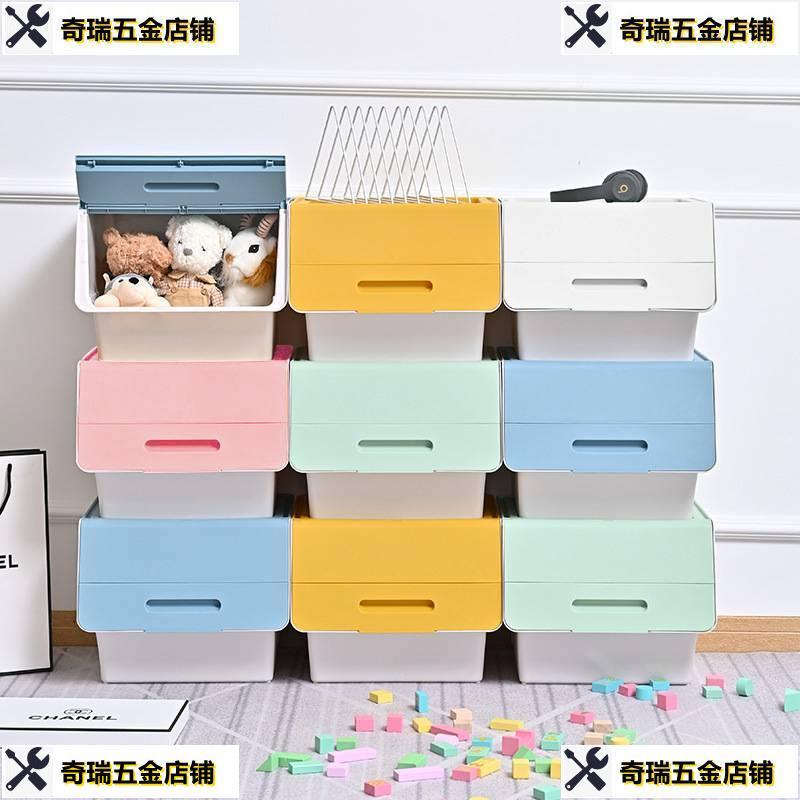 【蝦皮熱銷】斜口收納箱 玩具收納櫃 掀蓋收納箱 整理盒 整理箱收納 儲物箱 零食櫃 可堆疊 下掀式 日式 大號