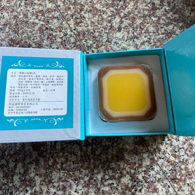 凍齡(面膜)皂ㄧ顆130克特價399元