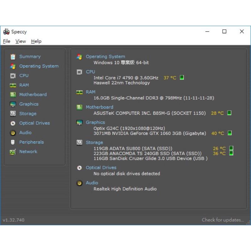 主機 I7 4790 Gtx1060 3g 鍵盤滑鼠