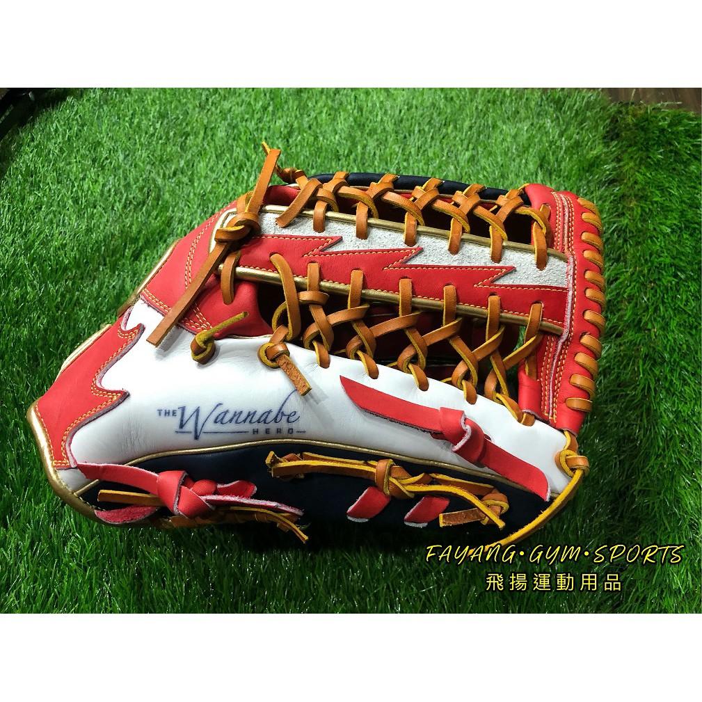 WILSON威爾森THE WANNABE HERO 軟式外野手套日本限定盾牌標 贈手套定型固定帶