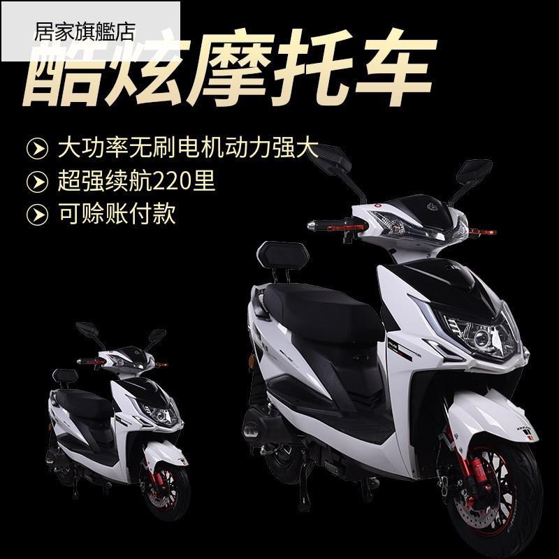居家旗艦店 新款戰狼電動車成人踏板 72v外賣電動摩托車大功率兩輪電瓶自行車