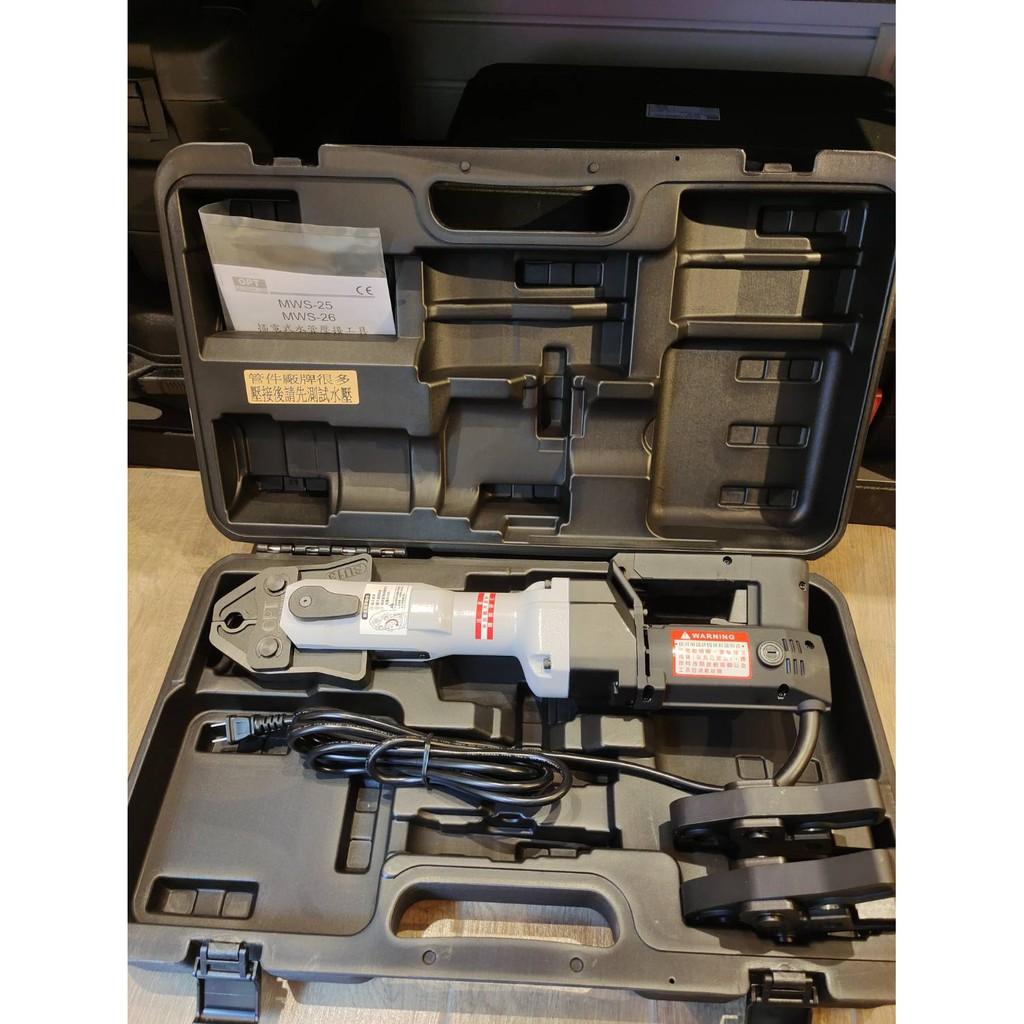 [紘耀職人水電] OPT MWS-25 機械式插電銹鋼管壓接機
