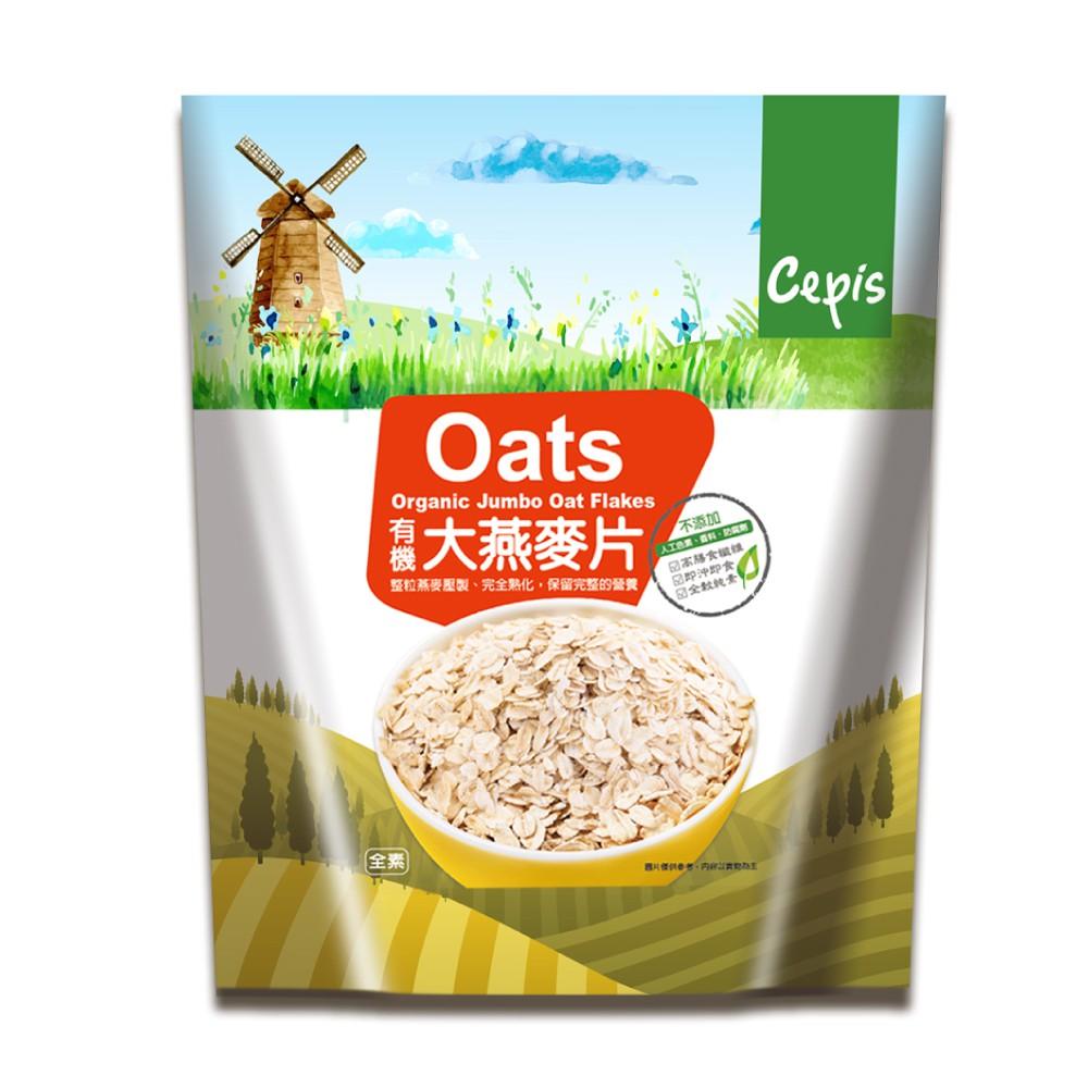[Cepis]有機大燕麥片500g