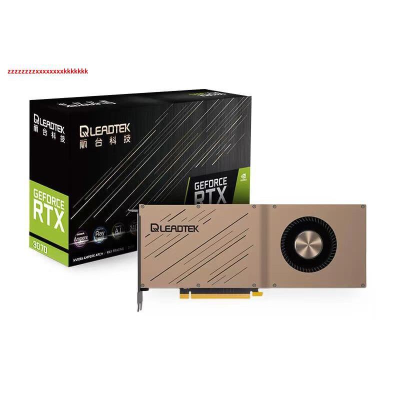 NVIDIA  麗臺 leadtek RTX3070 8GB顯存 全新盒包 渦輪 顯卡 GPU