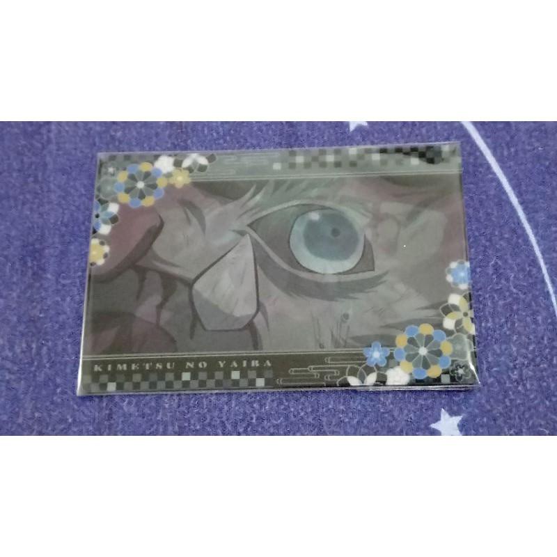 08  伊之柱 豬豬 鬼滅之刃 名場景  三種變化 收藏卡 餅乾卡 食玩 塑膠卡