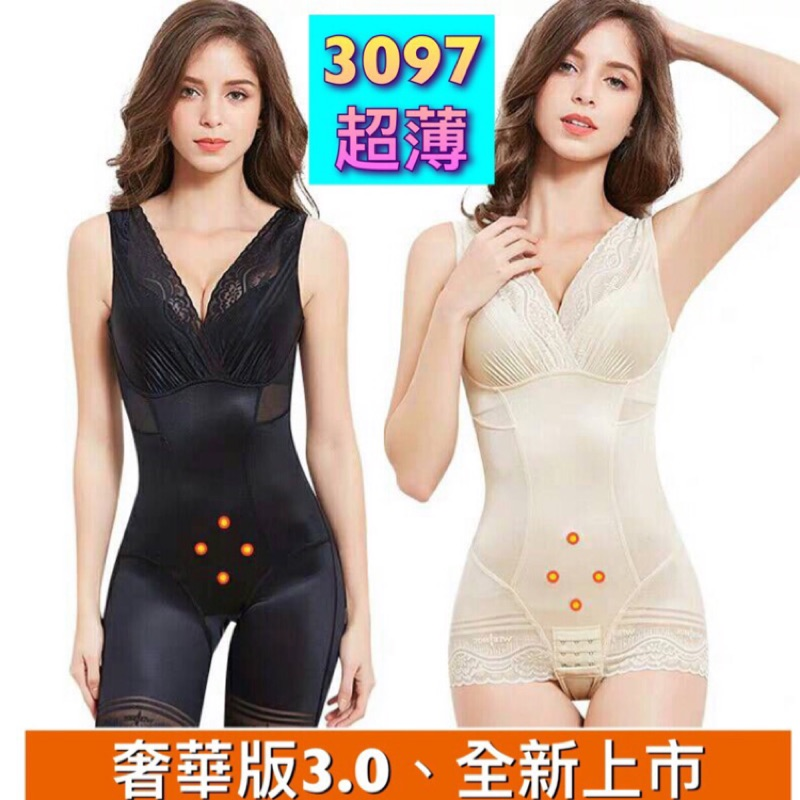 🔥保證正品🔥全新僅試穿無盒 美人計塑身衣 2XL黑/粉