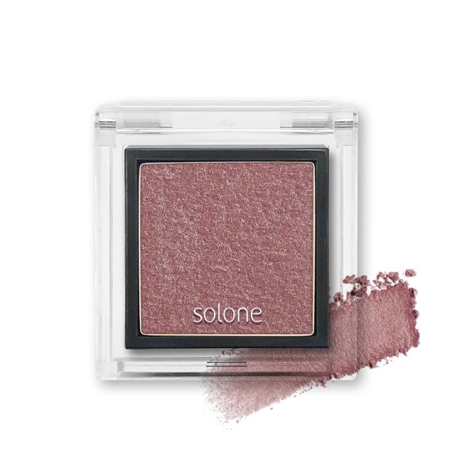 Solone單色眼影 89搖滾深莓 0.85g