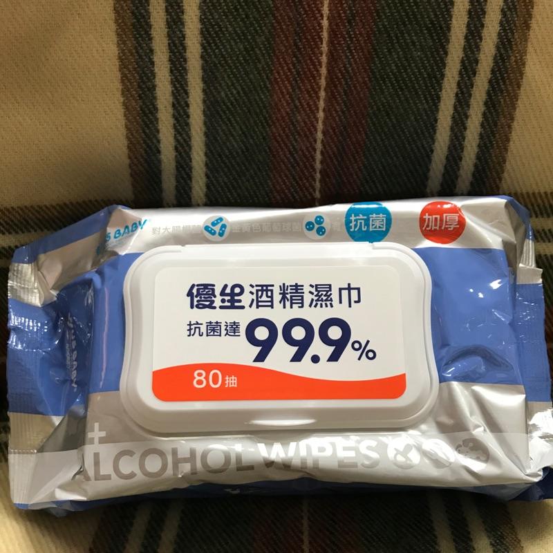 ⋆⋆♡  ☺︎☽⋆⋆⋆ ↬商品:US BABY 優生酒精濕巾