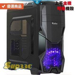 INNO3D GTX1650 SUPER 4 威剛 SU800 1TB 2.5吋 讀5 0D1 電腦 電腦主機 電競主機
