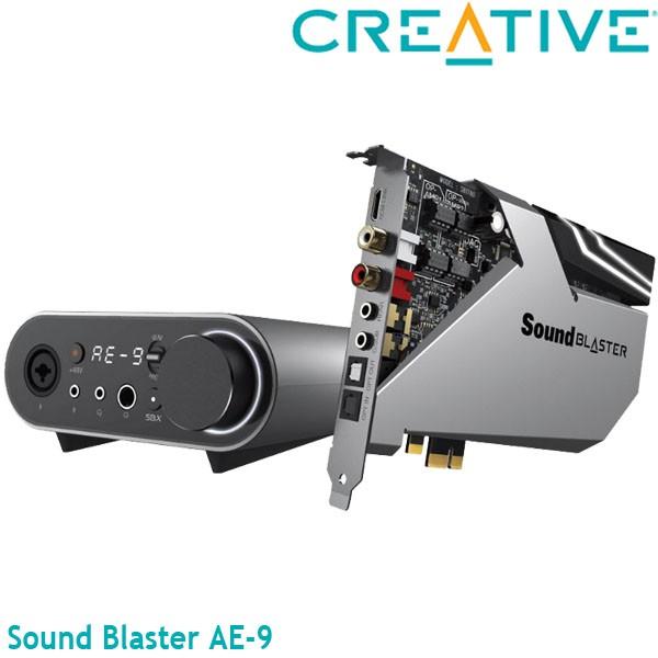 【3CTOWN】含稅【公司貨】CREATIVE創新未來 Sound BlasterX AE-9 PCI-E音效卡