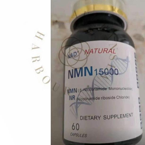 【福邑】美國進口NMN15000β-煙酰胺單核苷酸 NADH補充劑純度99.6%