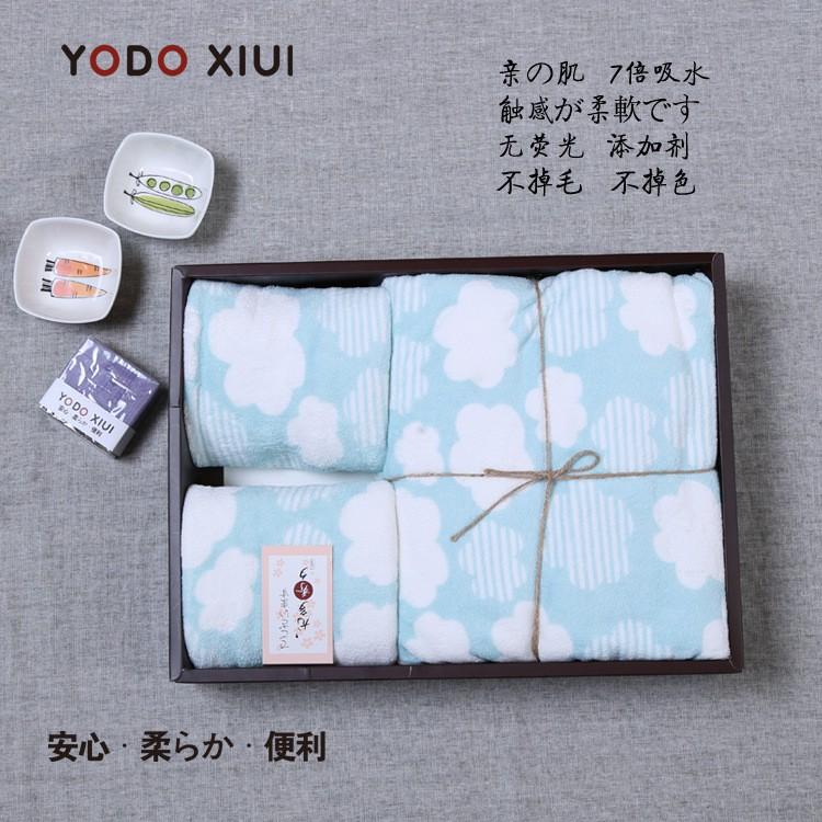 ins好物禮物送人送自己✧yodo xiui日本印花浴巾毛巾三件套裝日式云朵禮盒裝超柔軟吸水