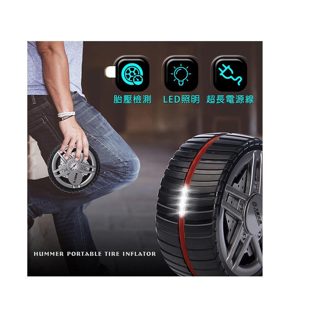 悍馬輪胎打氣機TA-E025 安伯特 輪胎打氣機(LED照明/測胎壓/打氣機-三合一)居家必備xxxXXxboykimo